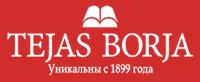 Tejas Borja Украина. Керамическая черепица в средиземноморском стиле.